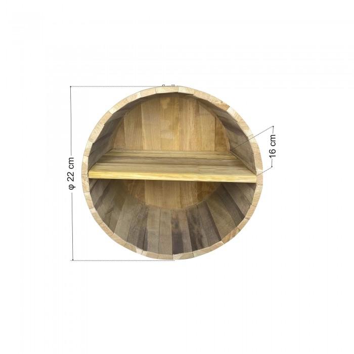Ράφια από βαρέλι με 2 χωρίσματα - 22x16cm