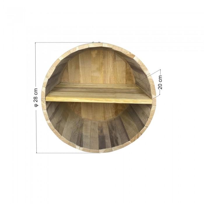 Ράφια από βαρέλι με 2 χωρίσματα - 28x20cm