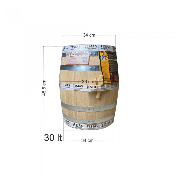 Βαρέλι κρασιού - τσίπουρου ξύλινο - Ρόμπολο - 30lt