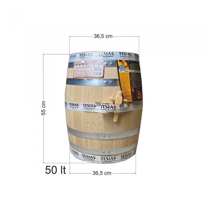 Βαρέλι κρασιού - τσίπουρου ξύλινο  -  Ρόμπολο - 50lt
