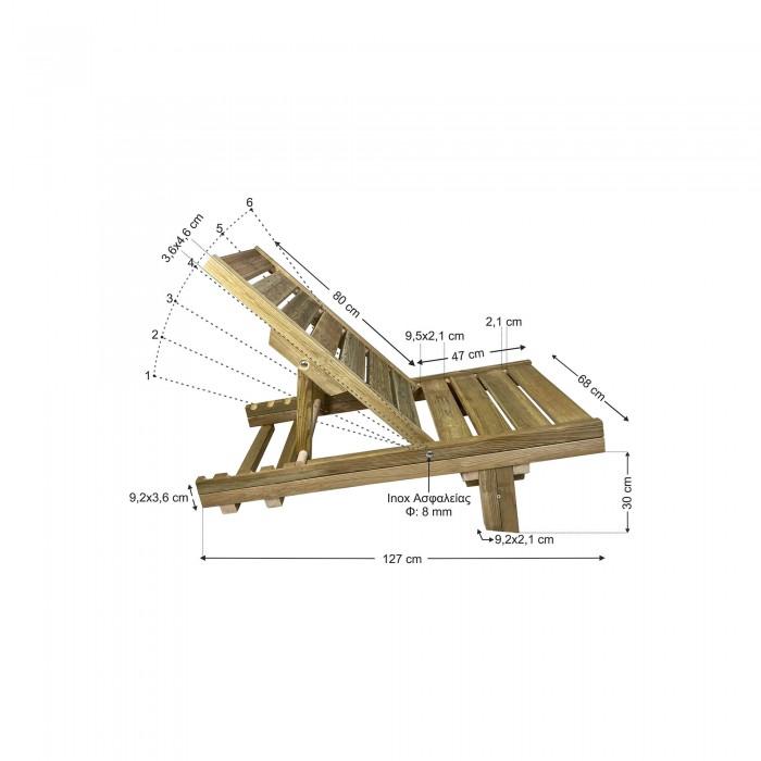 Σεζλόνγκ Ξύλινη Eπαγγελματική για παραλία/κήπο - TESIAS