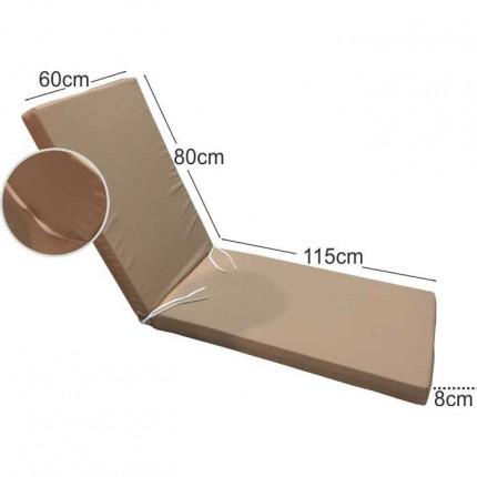 Στρώμα ξαπλώστρας 8cm μπεζ