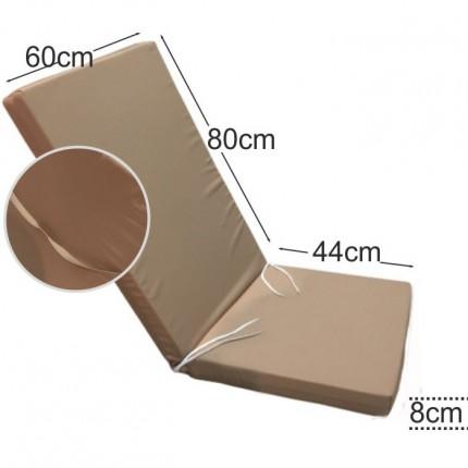 Στρώμα καρέκλας παραλίας 8cm μπεζ