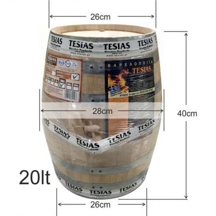 Βαρέλι κρασιού ξύλινο - καστανιά - 20lt
