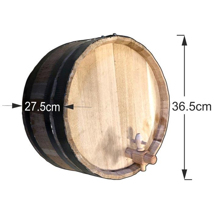 Διακοσμητικό βαρέλι τοίχου 36,5x27,5cm