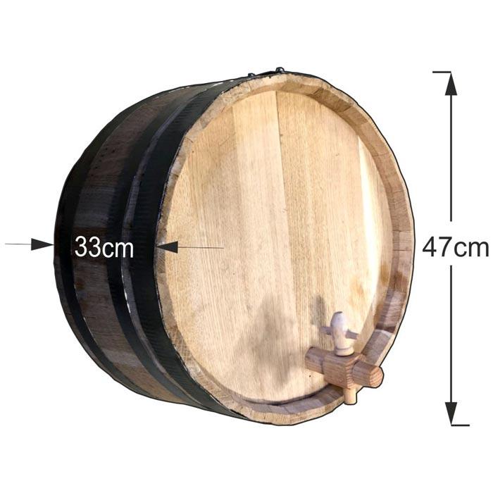 Διακοσμητικό βαρέλι τοίχου 47x33cm